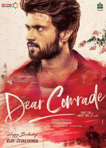 ดูหนัง Dear Comrade (2019) [ซับไทย]