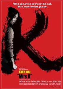 ดูหนัง Mrs K (2016)