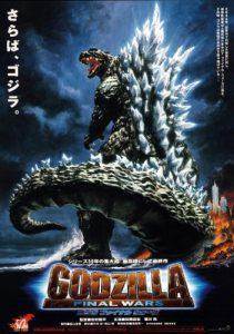 ดูหนัง Godzilla: Final Wars (Gojira: Fainaru uôzu) (2004) ก็อดซิลลา สงครามประจัญบาน 13 สัตว์ประหลาด