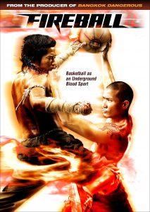 ดูหนัง ท้าชน Fireball (2009)