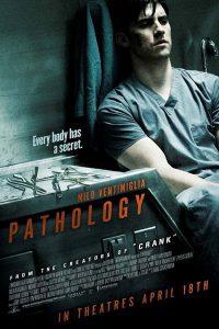 ดูหนัง Pathology (2008) อำมหิตหลอนดับจิต