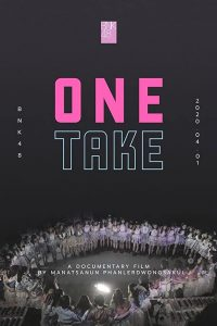 BNK48: One Take (2020)