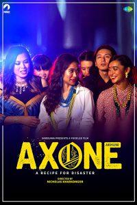 ดูหนัง Axone (2019) เมนูร้าวฉาน [ซับไทย]