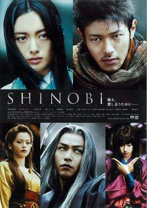 ดูหนัง Shinobi: Heart Under Blade (2005) ชิโนบิ นินจาดวงตาสยบมาร