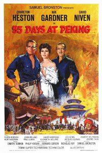 ดูหนัง 55 Days at Peking (1963) 55 วันในปักกิ่ง