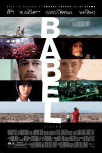 ดูหนัง Babel (2006) อาชญากรรม / ความหวัง / การสูญเสีย