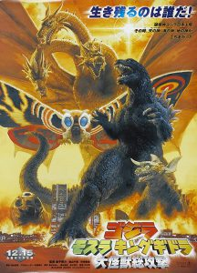 ดูหนัง Godzilla Mothra and King Ghidorah: Giant Monsters All-Out Attack (2001) ก็อดซิลลา มอสรา และคิงส์กิโดรา สงครามจอมอสูร