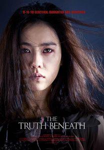 ดูหนัง The Truth Beneath (2016)