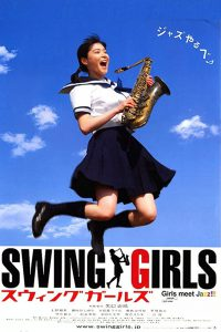 ดูหนัง Swing Girls (Suwingu garuzu) (2004) สาวสวิง กลิ้งยกแก๊งค์