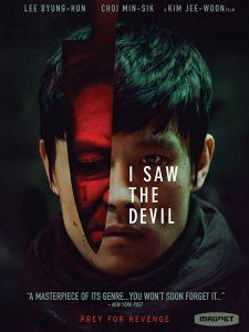 ดูหนัง I Saw The Devil (2010) เกมโหดล่าโหด
