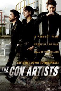 ดูหนัง The Con Artists (2014) พลิกแผนปล้นระห่ำเมือง