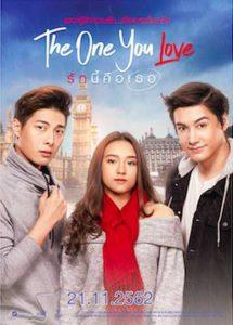 ดูหนัง รักนี้คือเธอ The One You Love (2019)