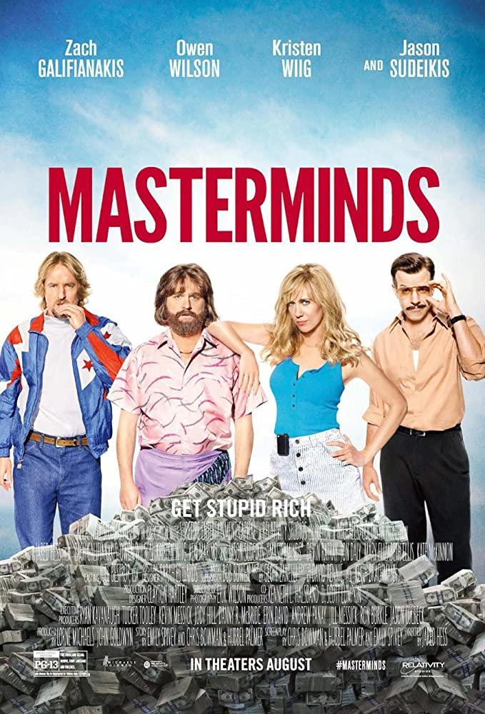 ดูหนัง Masterminds (2016) ปล้นวายป่วง