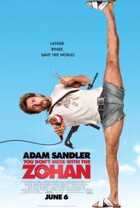 ดูหนัง You Don't Mess with the Zohan (2008) อย่าแหย่โซฮาน