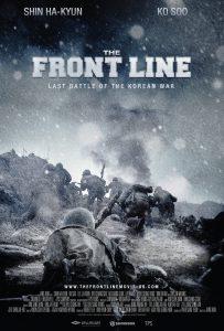 ดูหนัง The Front Line (2011) มหาสงครามเฉียดเส้นตาย