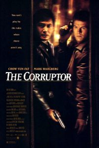 ดูหนัง The Corruptor (1999) คอรัปเตอร์ ฅนคอรัปชั่น