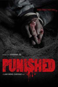 ดูหนัง Punished (Bou ying) (2011) แค้น คลั่ง ล้าง โคตร