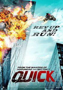 ดูหนัง Quick (Kwik) (2011) หยุดเวลาซิ่งระเบิดเมือง