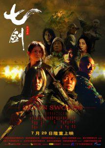 ดูหนัง Seven Swords (Qi jian) (2005) 7 กระบี่เทวดา