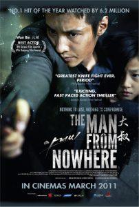 ดูหนัง The Man from Nowhere (Ajeossi) (2010) นักฆ่าฉายาเงียบ