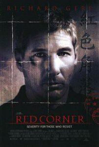 ดูหนัง Red Corner (1997) เหนือกว่ารัก หักเหลี่ยมมังกร