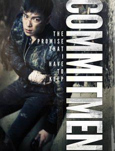 ดูหนัง Commitment (2013) ล่าเดือด…สายลับเพชฌฆาต