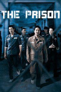 ดูหนัง The Prison (Peurizeun) (2017) อหังการ์คุกเจ้าพ่อ [ซับไทย]
