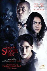 ดูหนัง เกมเซ่นผี Check-in Shock (2020)