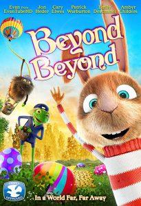 ดูหนัง Beyond Beyond (2014)