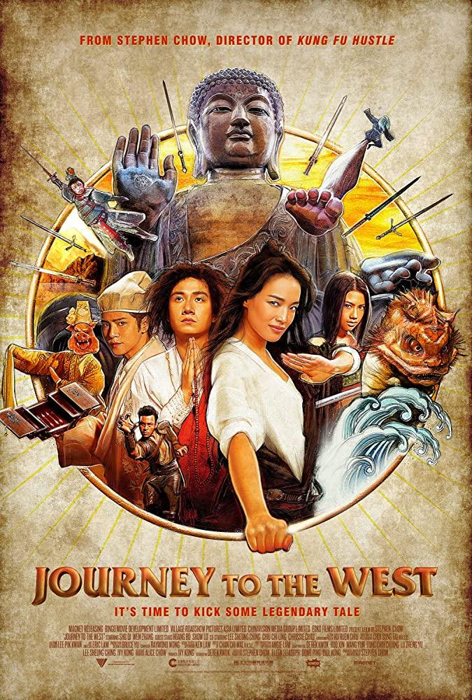 ดูหนัง Journey to the West: Conquering the Demons (Xi you: Xiang mo pian) (2013) ไซอิ๋ว 2013 คนเล็กอิทธิฤทธิ์หญ่าย