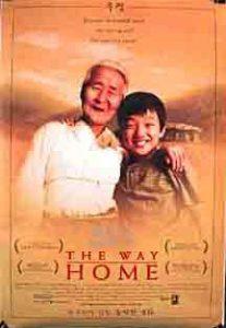 ดูหนัง The Way Home (Jibeuro) (2002) คุณยายผม ดีที่สุดในโลก