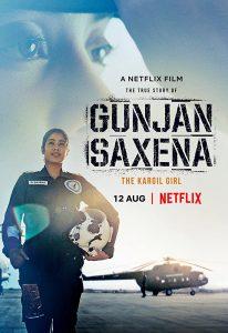 ดูหนัง Gunjan Saxena: The Kargil Girl (2020) กัณจัญ ศักเสนา ติดปีกสู่ฝัน [ซับไทย]
