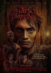 ดูหนัง Kumanthong (2019) กุมารทอง ราคะ เฮี้ยน