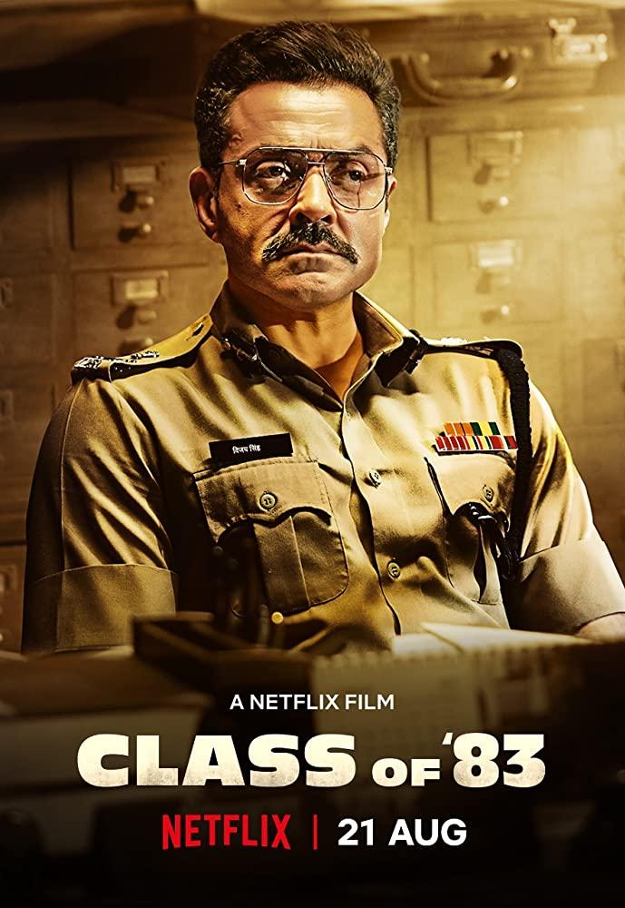 ดูหนัง Class of 83 (2020) นักฆ่านอกเครื่องแบบ [ซับไทย]