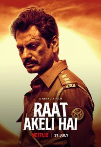 ดูหนัง Raat Akeli Hai (2020) ฆาตกรรมในคืนเปลี่ยว [ซับไทย]