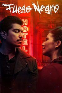 ดูหนัง Dark Forces (Fuego negro) (2020) โรงแรมอสุรกาย [ซับไทย]