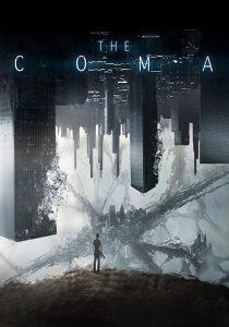 ดูหนัง Koma (COMA) (2019) [ซับไทย]
