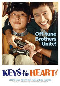 ดูหนัง Keys to the Heart (2018) พี่หมัดหนัก กับน้องอัจฉริยะสุดป่วน