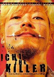 ดูหนัง Ichi the Killer (Koroshiya) 1 (2001) ฮีโร่หัวกลับ