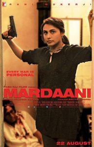 ดูหนัง Mardaani (2014) [ซับไทย]