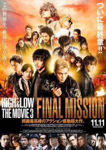 ดูหนัง High & Low: The Movie 3 Final Mission (2017) [ซับไทย]