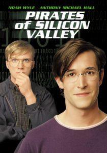 ดูหนัง Pirates of Silicon Valley (1999) บิล เกทส์ เหนืออัจฉริยะ