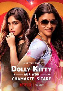 ดูหนัง Is Dolly Kitty Aur Woh Chamakte Sitare (2020) ดอลลี่คิตตี้ กับ ดาวสุกสว่าง [ซับไทย]