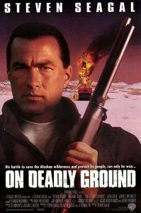 ดูหนัง On Deadly Ground (1994) ยุทธการทุบนรกหมื่นฟาเรนไฮต์