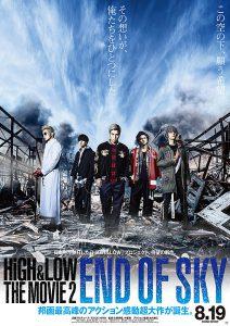 ดูหนัง High & Low: The Movie 2 End of Sky (2017) [ซับไทย]
