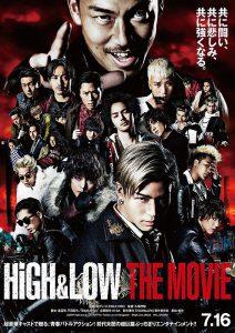 ดูหนัง High & Low: The Movie (2016) [ซับไทย]