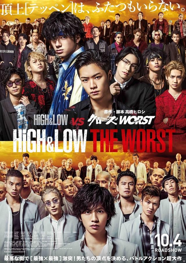 ดูหนัง High & Low: The Worst (2019) [ซับไทย]