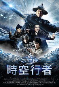 ดูหนัง Iceman 2: The Time Traveler (2018) ไอซ์แมน 2