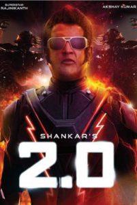 ดูหนัง 2.0 (2018) 2.0 คนเหล็ก [ซับไทย]
