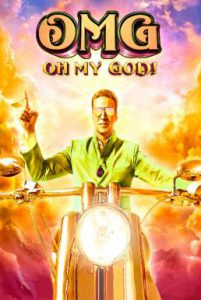 ดูหนัง OMG: Oh My God! (2012) พระเจ้าช่วย! [ซับไทย]